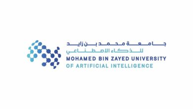 Photo of Mohamed Bin Zayed University Scholarship 2021