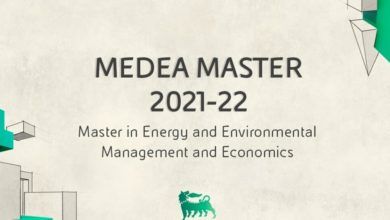 Photo of MEDEA Masters Scholarship in Italy 2021